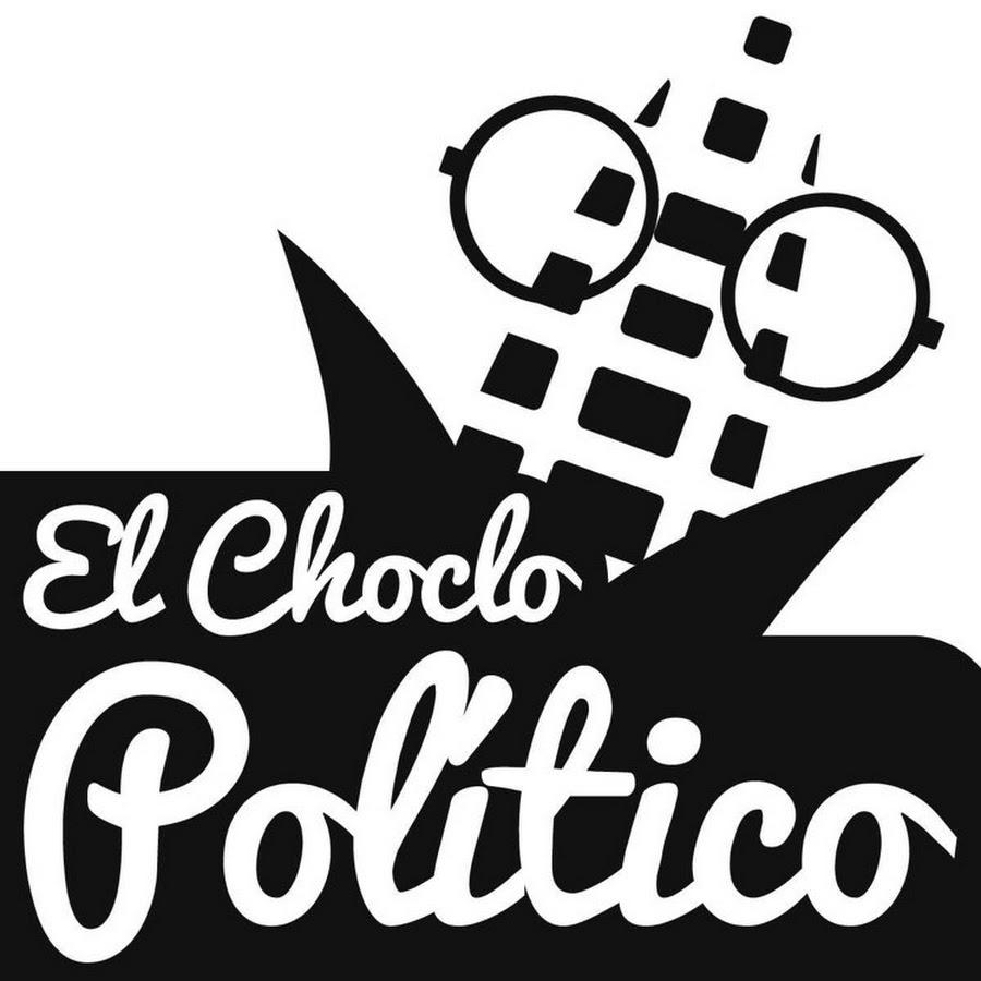 Yo Debato 2017