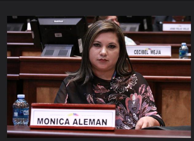 Comisión Especializada para la protección Integral de la Niñez y Adolescencia